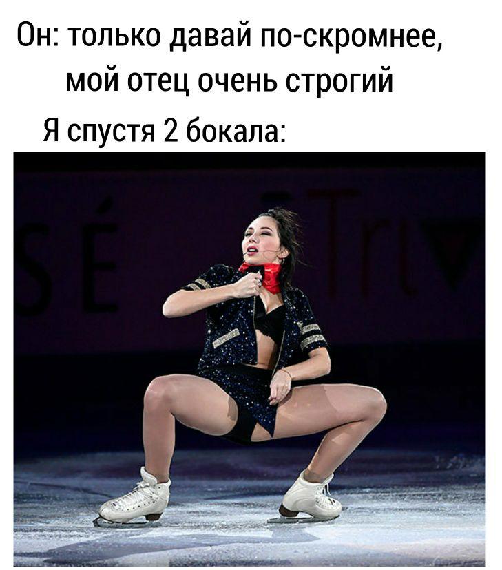 Елизавета Туктамышева & Андрей Лазукин - 5 - Страница 5 D0K1tisY-AA