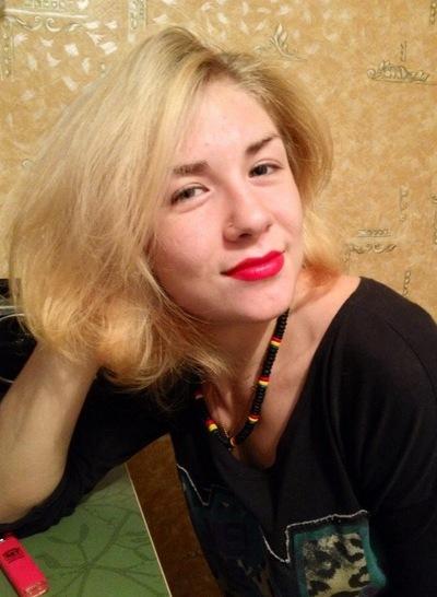 Валерия Равильевна, 7 февраля , Москва, id2851691