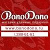 BonoDono - магазин подарков, подарки-впечатления
