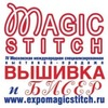 Magic Stitch - Вышивка и Бисер