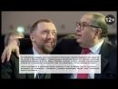 Создание офшоров в России Началось возвращение активов и олигархов на родину