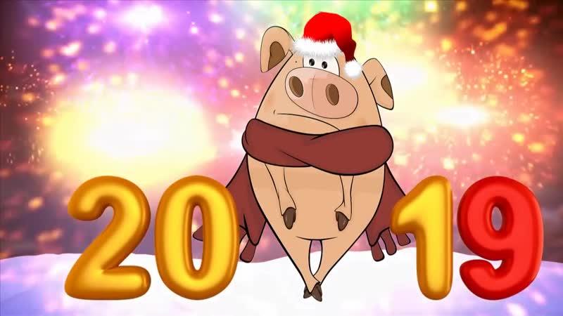 Новогоднее поздравление от 5Б