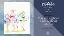TVアニメ「少女☆歌劇 レヴュースタァライト」Blu ray BOX② 特典CD「You are a ghost I am a ghost 〜劇