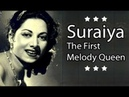 WOH PAAS RAHE YA DOOR RAHE - SURAIYA ( FIRST QUEEN OF MELODY ) MEMORIES .