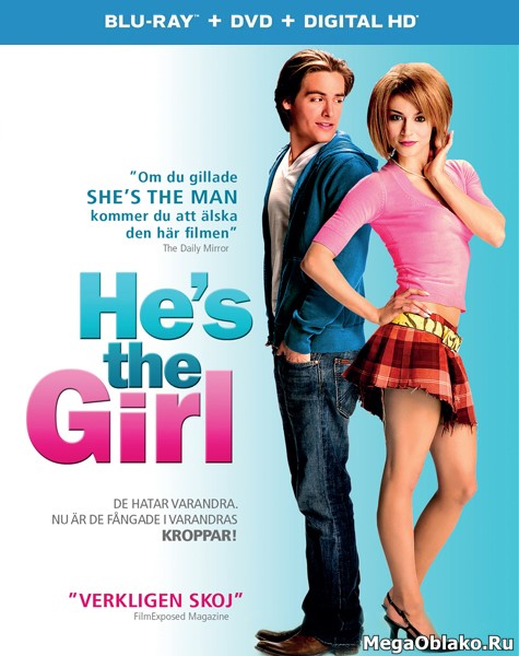 Мальчик в девочке / It's a Boy Girl Thing [EXTENDED] (2006/BDRip/HDRip)