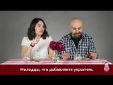 Итальянцы пробуют русские салаты.mp4