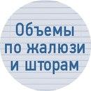 vk.com/shtory_i_zhaluzi