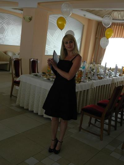 Оксана Бугаевская, 14 января , Киев, id200858065