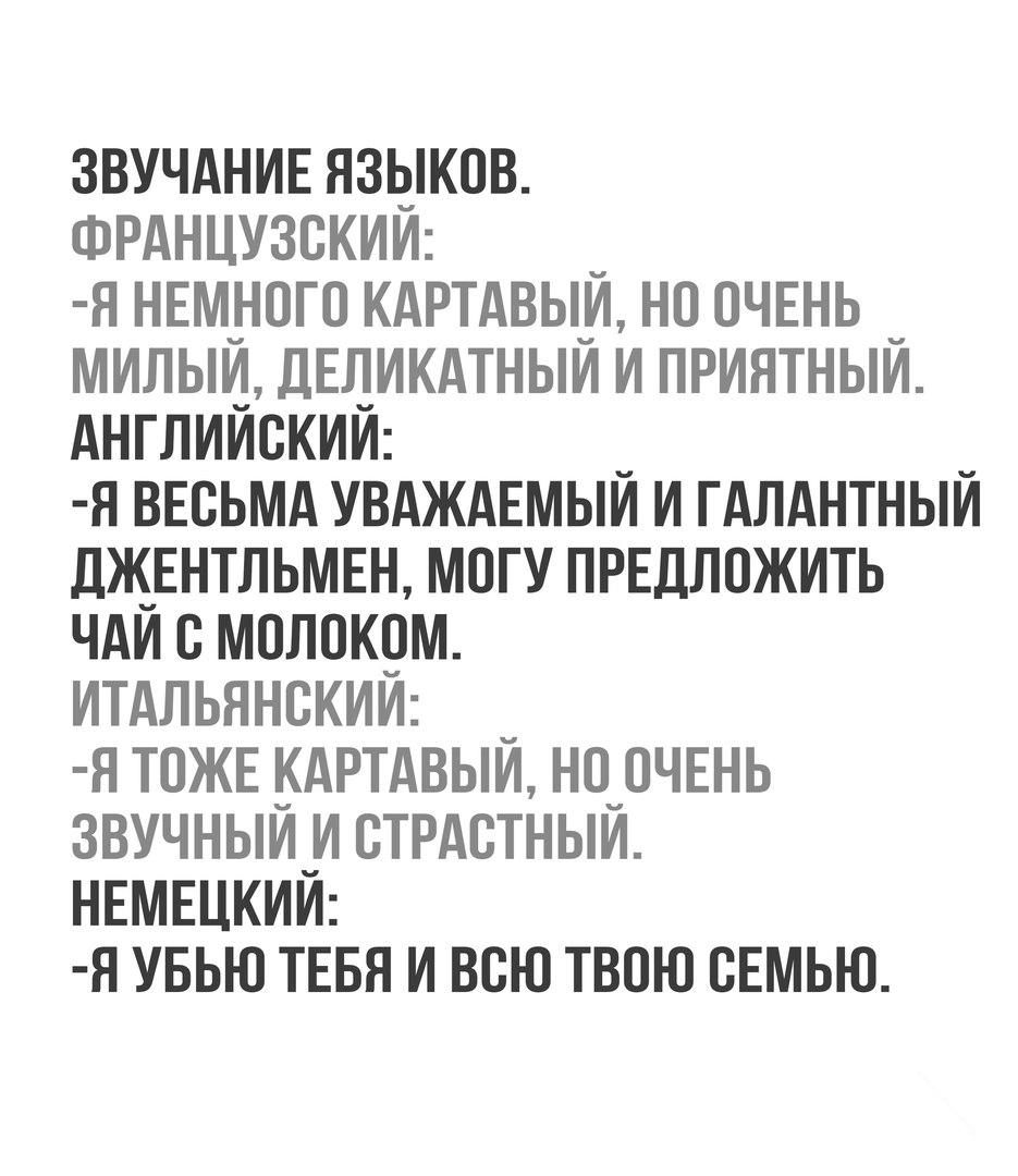 https://pp.userapi.com/c830609/v830609861/29c47/yiy4BRVoXgY.jpg