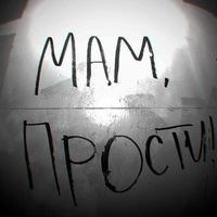 Антон Андрианов, 3 марта 1996, Москва, id172083816