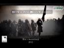 Bitwa Pod Grunwaldem 1410 - Inscenizacja - Grunwald [1410 - 2012] Tannenberg