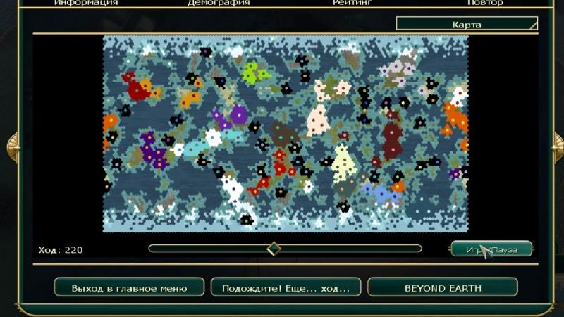 Civilization V demo[2]
