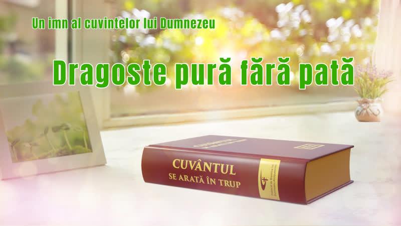 """Ce înseamnă să-L iubești cu adevărat pe Dumnezeu """"Dragoste pură fără pată"""" Cantari Crestine"""