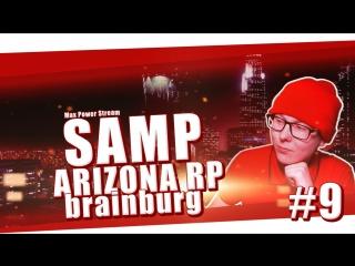 GTA SAMP ARIZONA BRAINBURG #9