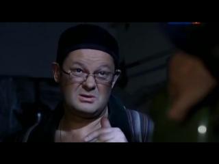 Лектор 4 серия (2012) Детектив Сериал