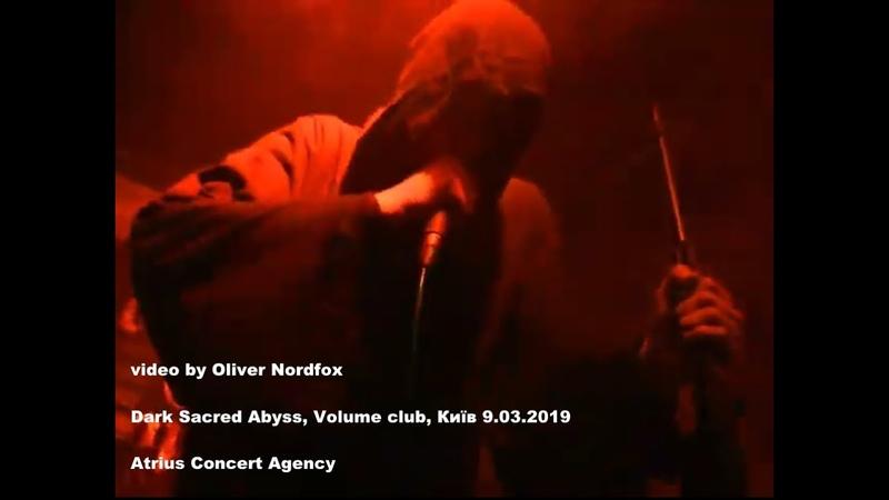 Aeternus Prophet - Доля буде чекати до смерті твоєї... (live)