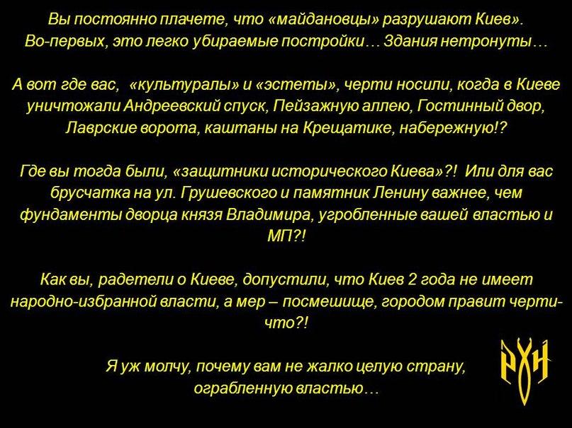 Самооборона Майдана объявила мобилизацию: К баррикадам подтягивается группа с георгиевскими лентами - Цензор.НЕТ 4856
