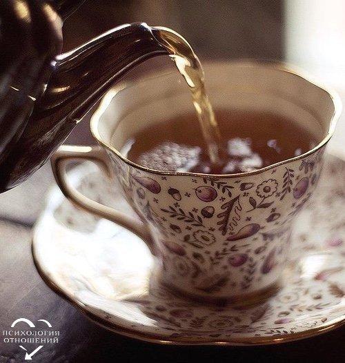 Вот смотри. Ты заварил чай. Ты ушел куда-то надолго, а когда пришел, он уже остыл. И не вкусный. Даже если разогреешь его, то так же вкусно уже не будет. С чувствами так же. Снова вкусно уже не будет.