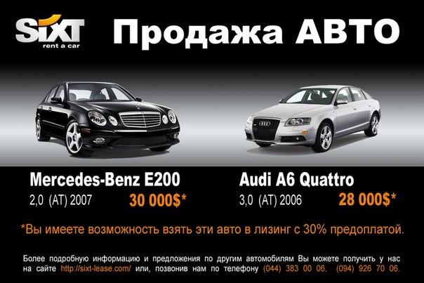 Объявление о продаже ЗАЗ Луаз-Волынь 969 на RST.  Бесплатные объявления на сайте РСТ.  Евпатория Валерий.