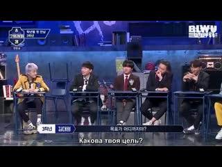 [biwu] 1 эпизод school rapper 3