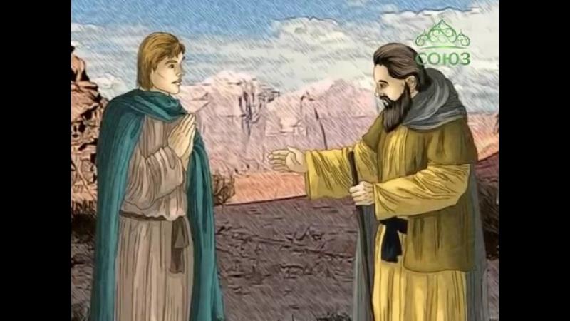 Преподобный Иоанн пустынник (Мульткалендарь)