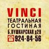 Театральная гостиная VINCI