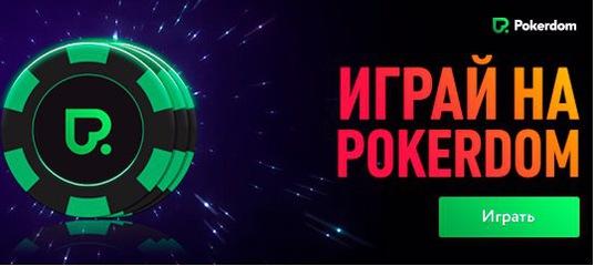 Хорошие резюме менеджера казино закрыли игровые автоматы в рязани