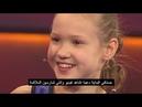 روسيا بالعربي - الطفلة الروسية التي حطمت رق