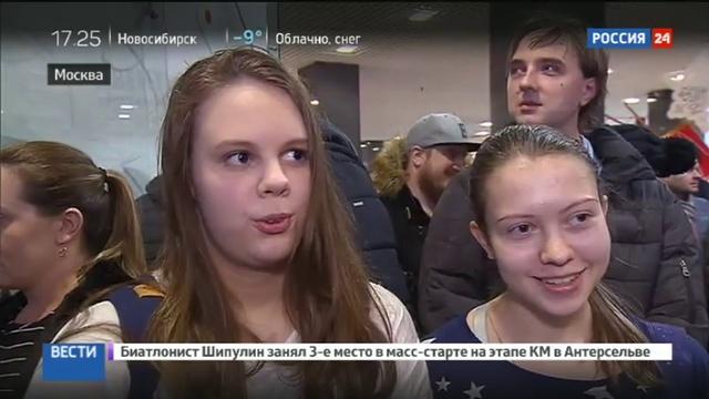 Новости на Россия 24 Жители Чертанова считают что Притяжение улучшит репутацию их района