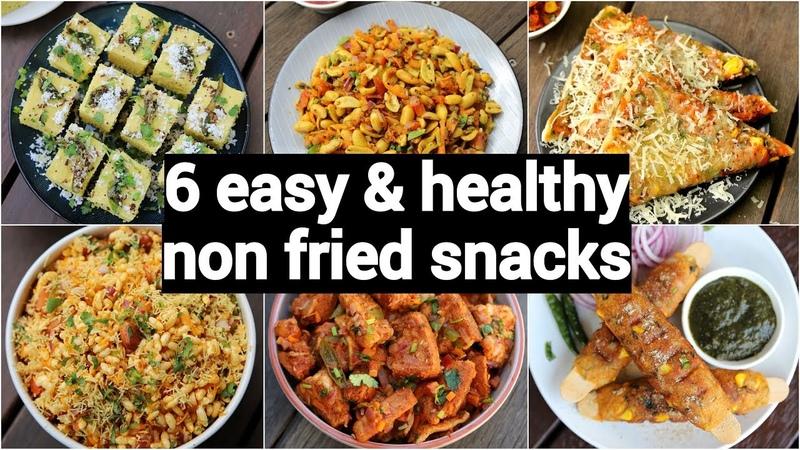 6 easy healthy non deep fried snacks instant oil free snacks recipes बिना तेल के नाश्ता
