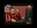 Сашко Фокин играет в компьютер