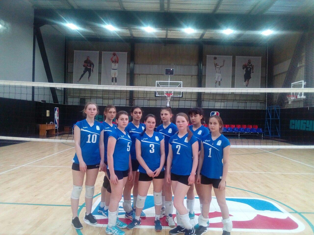 Первенство Тюменской области по волейболу