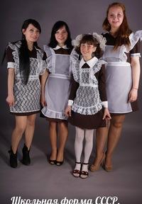 Девушки в платье с фартуком 155