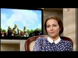 Отрывок из программы Мой герой. Екатерина Гусева (ТВЦ, 2015)