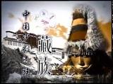 Tibetan Ethnic Minority Group