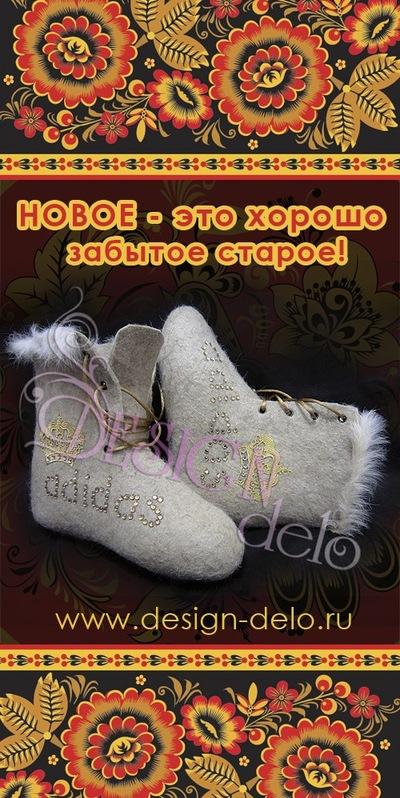 Ольга Никонова