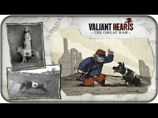 TUTORIAL COMO DESCARGAR E INSTALAR VALIANT HEARTS ESPAÑOL FULL GRATIS + GAMEPLAY PC