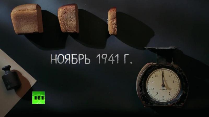 Паёк блокадников в осаждённом Ленинграде