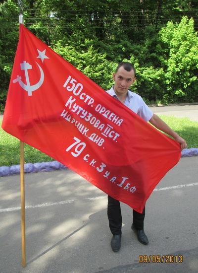 Сергей Лавриков, 22 сентября , Ставрополь, id72866408