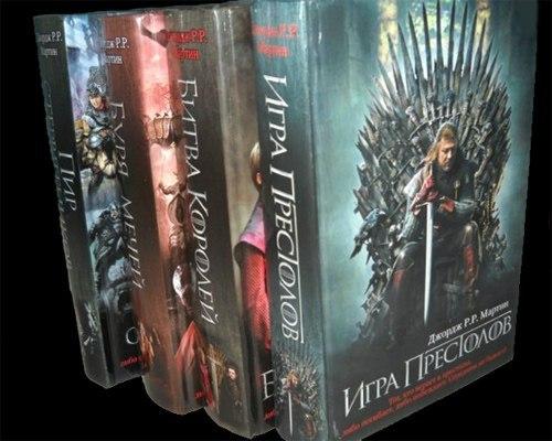 игра престолов книги по порядку Fb2 скачать - фото 4