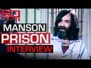 Charles Manson's first prison interview 60 Minutes Australia
