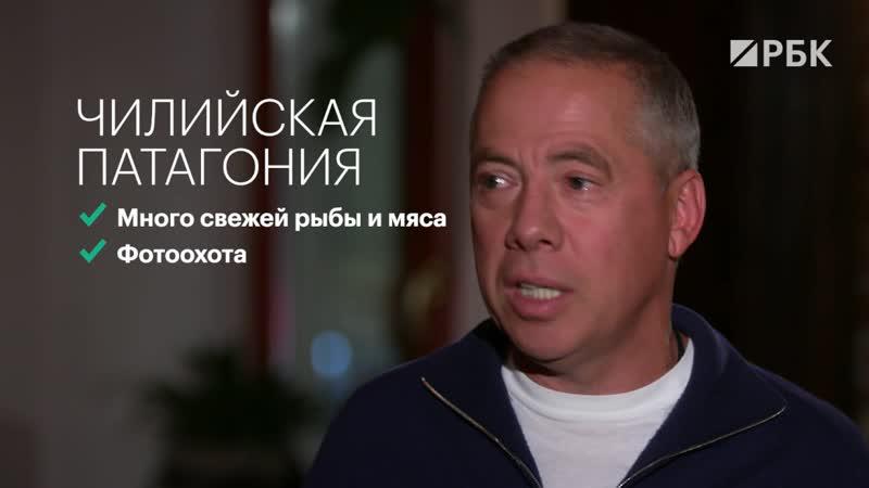 Блоги РБК. Ресторатор Аркадий Новиков