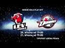 Druhé kolo play off začne Lev doma proti Donbassu 20 a 21 března