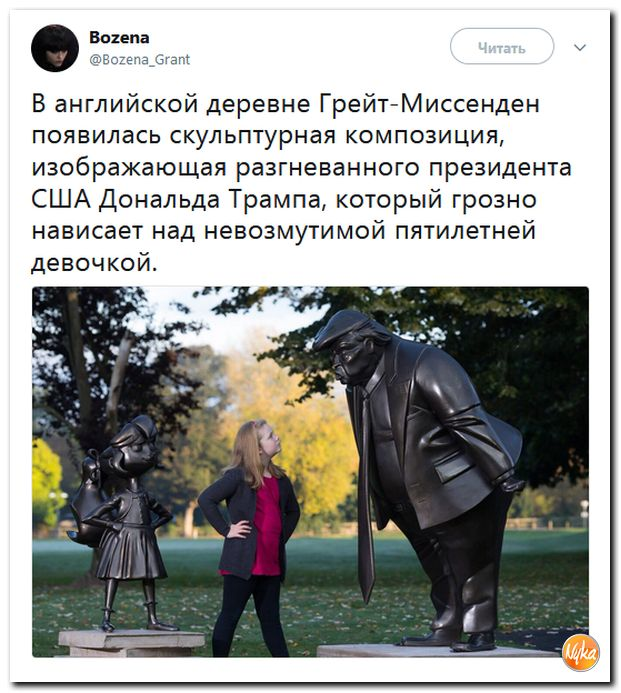 https://pp.userapi.com/c847019/v847019204/faddc/XVyLsjVHZfQ.jpg