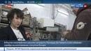 Новости на Россия 24 ДиКаприо точно получит Оскар Если не американский то якутский