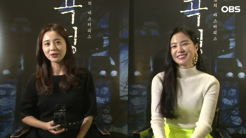 (181021) OBS Entertainment News: The Wrath Interview 4