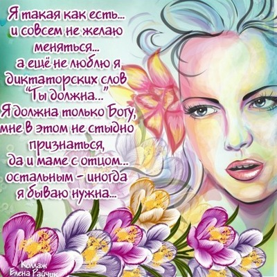 Irena Bleim