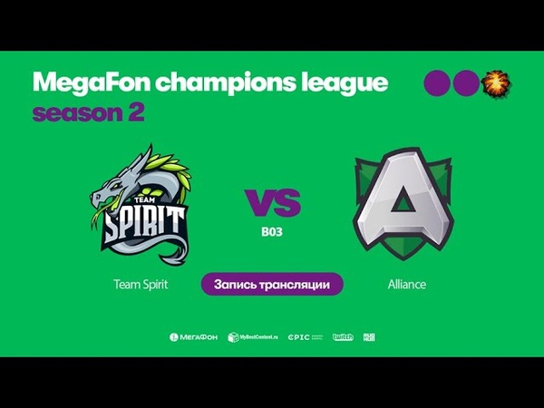 Team Spirit vs Alliance MegaFon Champions League bo3 game 2 Adekvat Lost