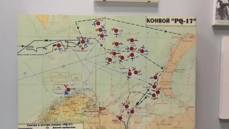 Музей Северного флота. Карта движения конвоя PQ-17.