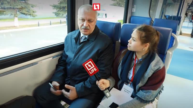 Суперсовременный поезд «Иволга»